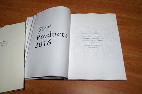 スノーピークの2016年度版カタログ6
