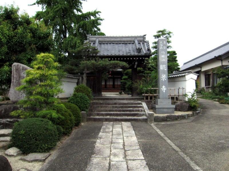 梅森北城①眺景寺