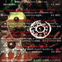 Noël^^2015…