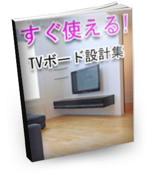 o0298034513506766128 【急なお知らせ=TVボードのお問い合わせについて】