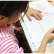 StudyGym小学…