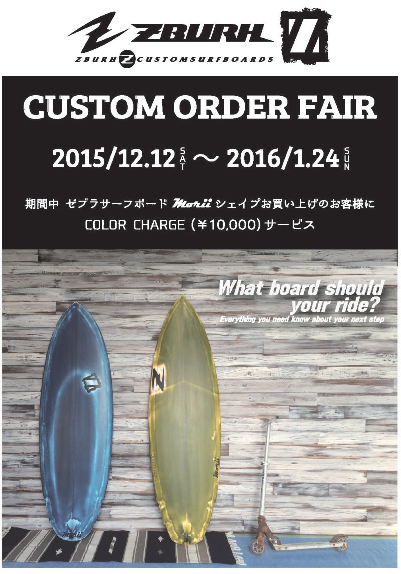 ZBURH CUSTOM ORDER FAIR