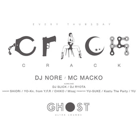 DJ NORE / THE PHANTOM @GHOST イベントフライヤー