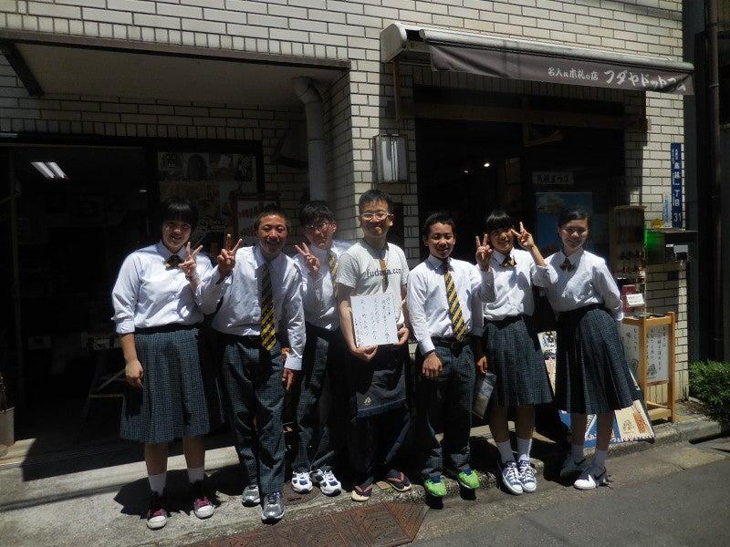 H27.5 仙台市立柳生中学校3年生の皆さん