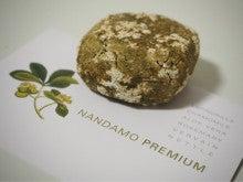 ♡不思議な石鹸 NANDAMO PREMIUM♡