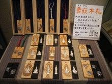 仏像象嵌木札