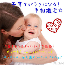 IMG_20151211_102344056.png