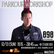 #WORKSHOP …