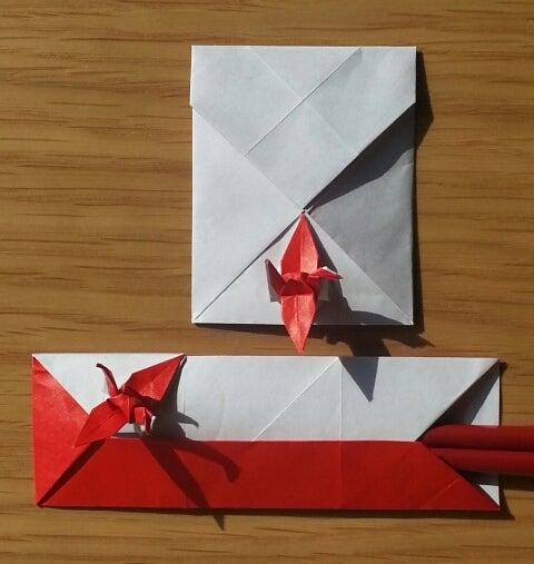 ハート 折り紙 折り紙 箸袋 鶴 : ameblo.jp