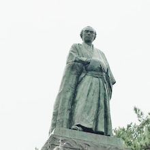 坂本竜馬像 (桂浜にて)