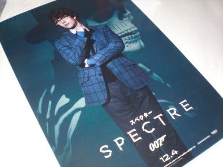 007 スペクター ベン・ウィショー(Q)ポスター