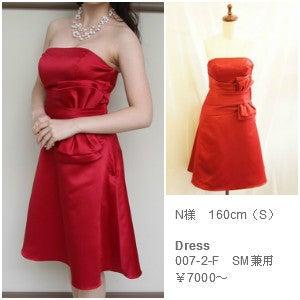 赤ミディアムドレス