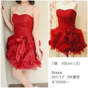 ミニ丈赤ドレスレンタル