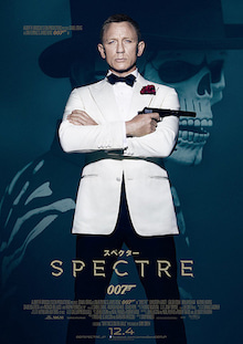 007 スペクター