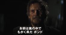 ミスター・ホワイト(イェスパー・クリステンセン)