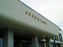 たかつえ_商工会議所