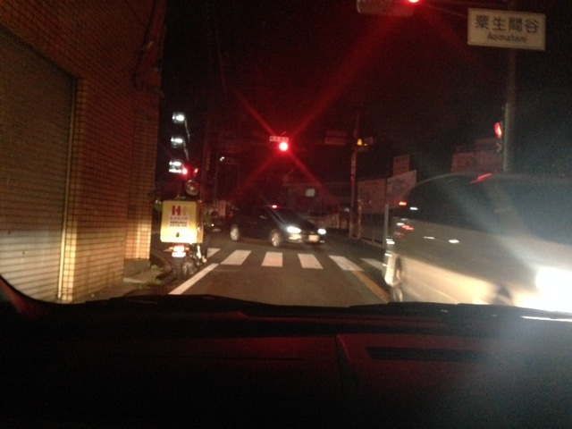 粟生間谷交差点 ペーパードライバー教習