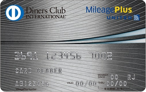 New UAfirst Diners Club Card 201512