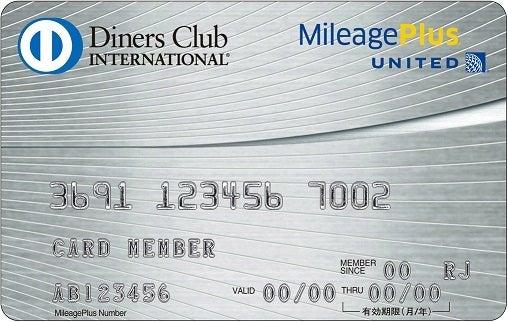 UA Diners Club Card 201512