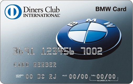 New BMW Diners Club Card 201512
