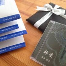 三昧琴CD本日12/…