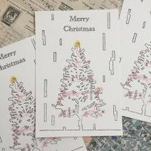 クリスマスカードプレ…