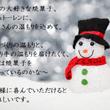 クリスマス菓子 シュ…