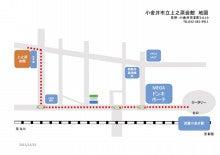 上之原会館地図