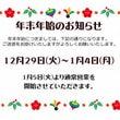 三重県エコ住宅マイラ…