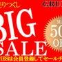 BIG SALE!!