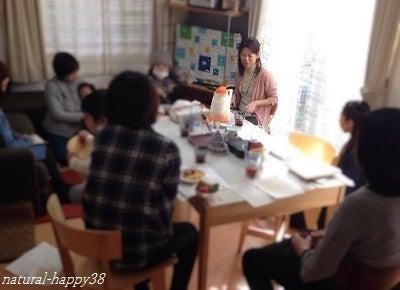 201512なちゅハピお話会中