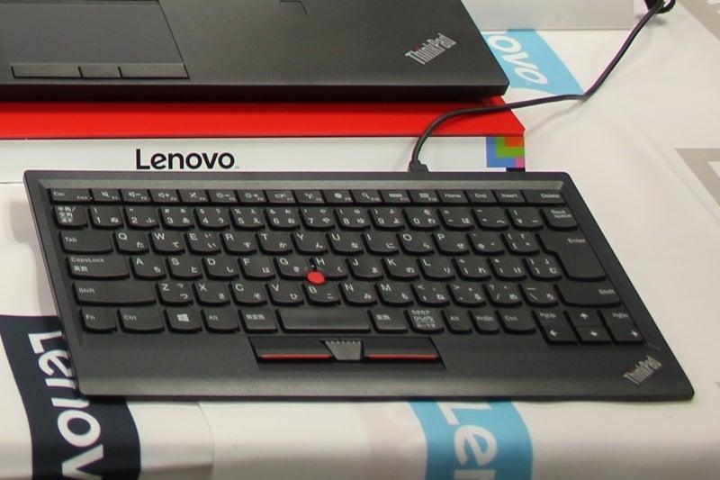 ThinkPad トラックポイント・キーボード