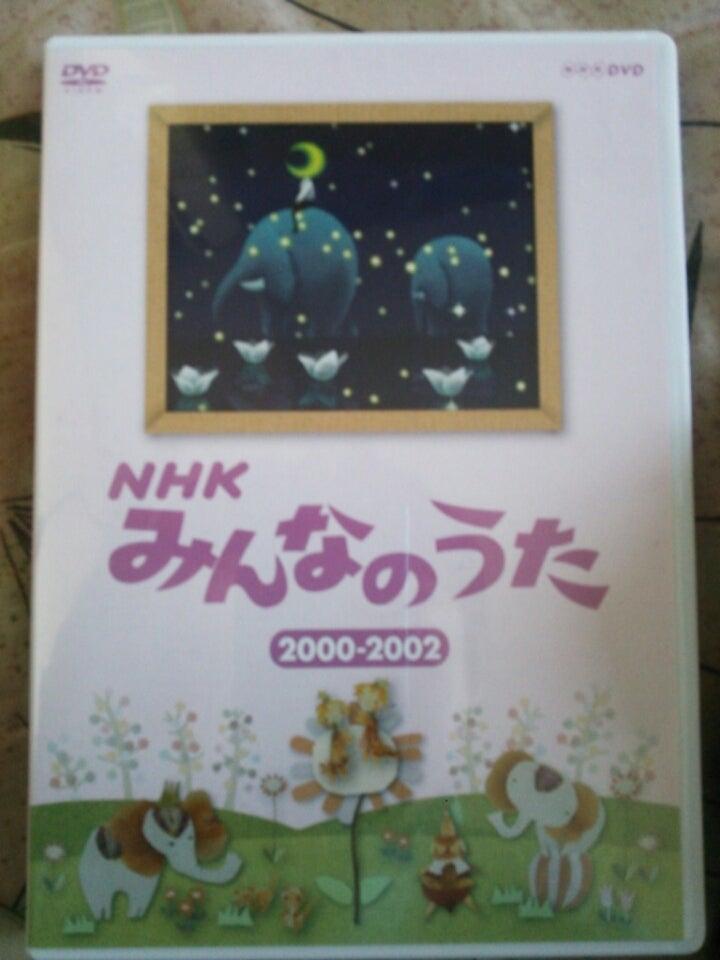 みんなのうた DVD-BOX 2000-2002