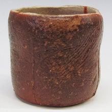 森陶岳備前茶碗