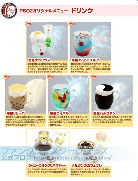 cafe03_02