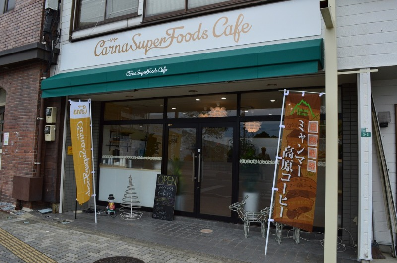 CarnaSuperFoods cafe