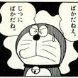 【ヘイトデモ?】カウ…
