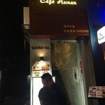 連日の湖南料理「書湘…