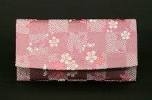 西陣織和財布「有識市松文様に桜」