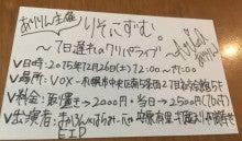 EIP_20151226_flier.jpg