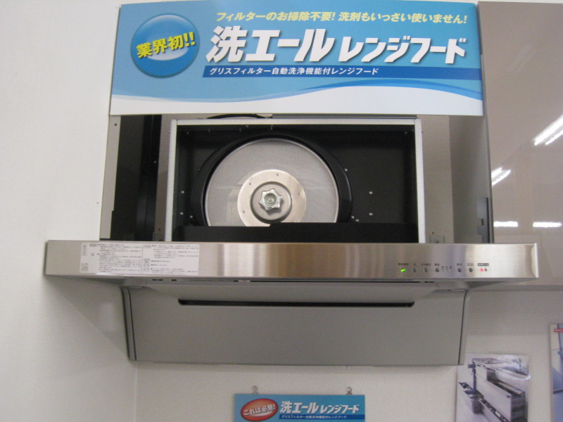 キッチン クリナップ キッチン 口コミ : クリナップ新宿キッチンタウン ...