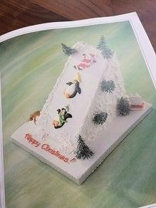 三角クリスマスケーキ
