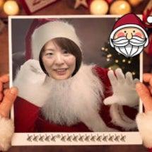 【ハッピークリスマス…