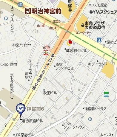 落合原宿ビル,地図