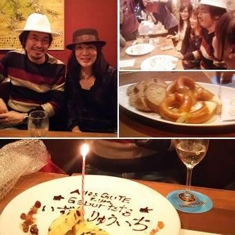 伊泉先生を囲んで誕生日会
