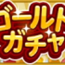 【11/29(火) …