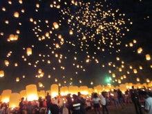 イーペンランナーインターナショナル祭2015