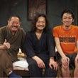道産子男闘呼倶楽部公…