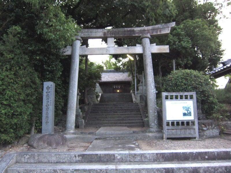 富貴城①白山神社