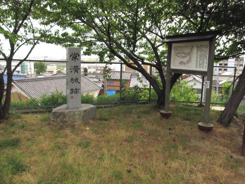 常滑城④城址碑と説明板